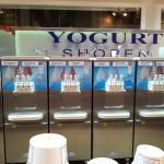 Yogurt Shopen Maschinen